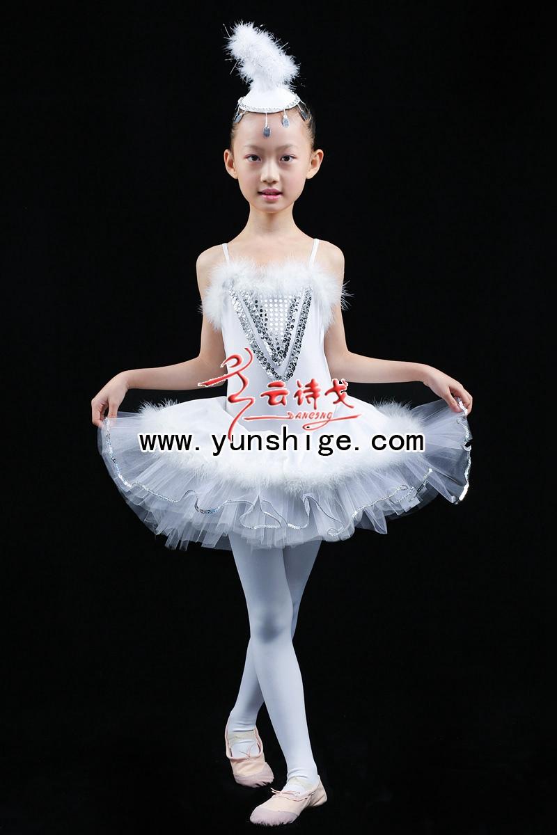 儿童舞蹈服芭蕾小纱裙sq118